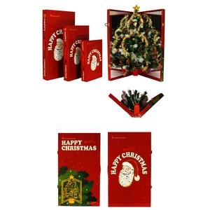簡単!折りたたみクリスマスツリー『ハッピークリスマス』大