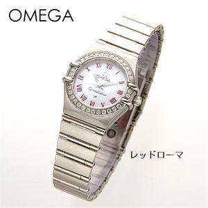 OMEGA(オメガ)コンステレーション 30Pダイヤベゼル 1466