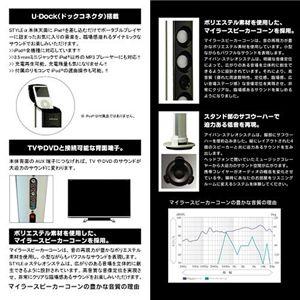【7月末より順次発送】業界初!2.1chサラウンドタワースピーカーシステム ホワイト