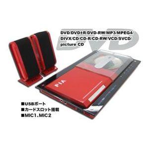 DVDプレーヤー 2.0システム レッド