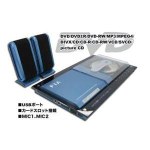 DVDプレーヤー 2.0システム ブルー