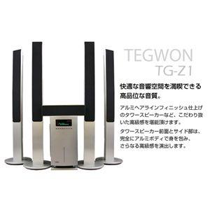 5.1CH サラウンドスピーカーシステム SD/USB対応