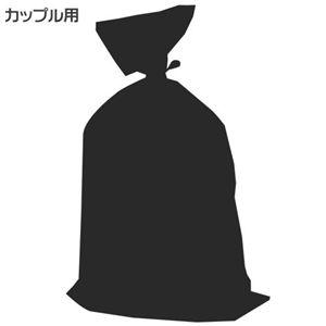 大人の秘密福袋