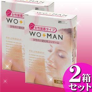 フェミドーム【2箱セット】