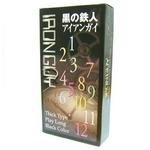 ジャパンメディカル コンドーム 黒の鉄人 アイアンガイ1500