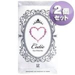 不二ラテックス コンドーム Cutie Pure White(キューティー ピュア ホワイト)【2箱セット】