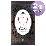 不二ラテックス コンドーム Cutie Pure Black(キューティー ピュア ブラック)【2箱セット】