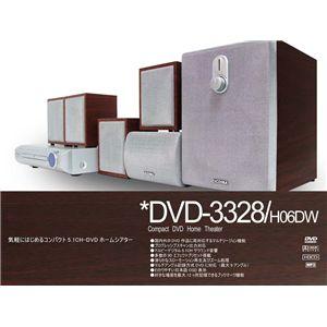 DVD&5.1chホームシアターセット ダークブラウン