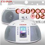 cicionia SD/CD ポータブルプレーヤー
