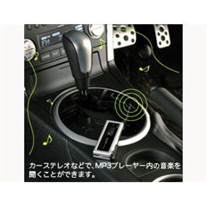 GREENHOUSE FMトランスミッター搭載 MP3プレーヤー GH-KANAGTR-2G シルバー