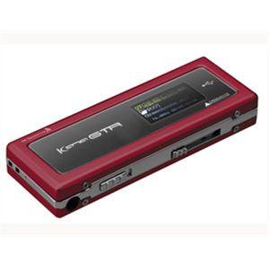 GREENHOUSE FMトランスミッター搭載 MP3プレーヤー GH-KANAGTR-2G レッド