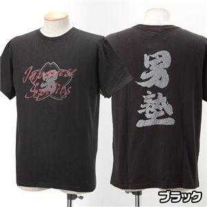 「魁男塾」Japanese Spilits Tシャツ 02893221 ブラック LL