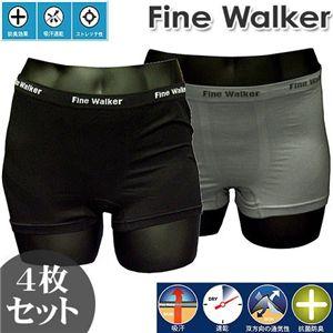 FineWalker UVカット ボクサーパンツ 4枚組(ブラック2枚・グレー2枚) M