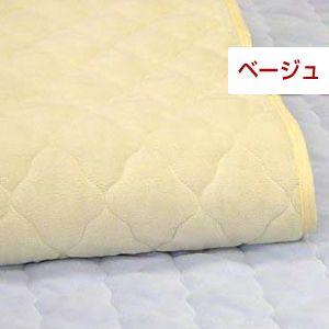 綿マイヤー起毛敷きパット セミダブル ベージュ