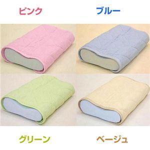 サラリとした肌触りの2重織ガーゼ枕パッド(同色3枚組) グリーン