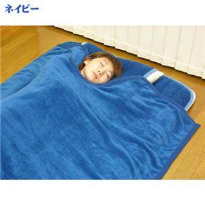 肩まで暖か極細繊維マイヤーくりえり毛布 シングル ネイビー