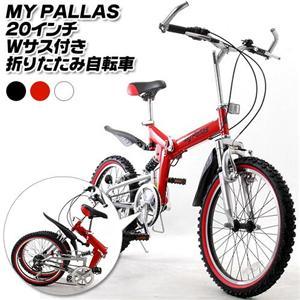 MY PALLAS 20インチ Wサス付き折りたたみ自転車 W-210 レッド