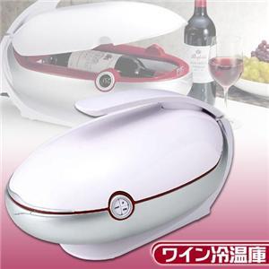 ワイン冷温庫 RG-W07-W