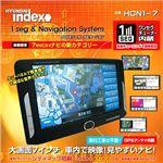 ヒュンダイ7インチポータブルカーナビゲーションワンセグ付2GB HCN1-7