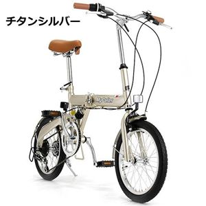 マイパラス 16インチ折り畳み自転車 M-09 チタンシルバー