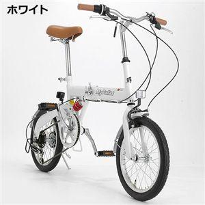 マイパラス 16インチ折り畳み自転車 M-09 ホワイト