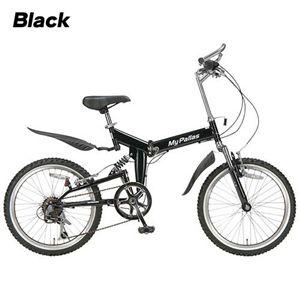 MY PALLAS 20インチ Wサス付き折りたたみ自転車 W-210BK ブラック