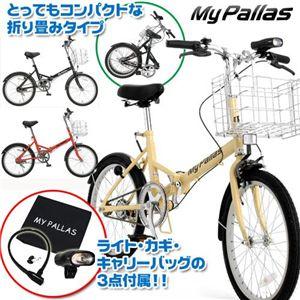 MY PALLAS(マイパラス)20インチ折り畳み自転車  M-202BK ブラック