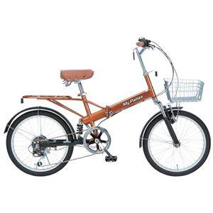 MYPALLAS(マイパラス) 折畳自転車20型6段Wサス M-60B BBK ブラウンブラック