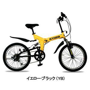 20インチ折畳自転車6段Wサス イエローブラック