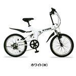 20インチ折畳自転車6段Wサス ホワイト