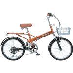 マイパラス M-60 折畳自転車20型・6SP・Wサス ブラウンブラック