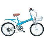 マイパラス M-60 折畳自転車20型・6SP・Wサス ブルーホワイト