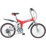 マイパラス M-10 折畳自転車20型・6SP・Wサス レッドシルバー