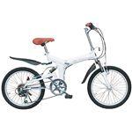 マイパラス M-10 折畳自転車20型・6SP・Wサス パールホワイト
