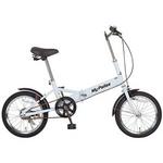 マイパラス M-101 折畳自転 車16型 ホワイト