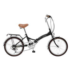 MYPALLAS(マイパラス) 折り畳み自転車 M-206 20インチ 6段変速 マッドブラック