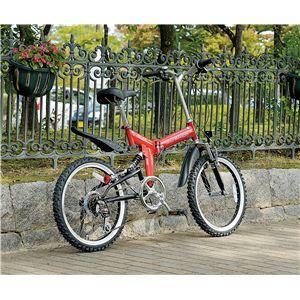 MYPALLAS(マイパラス) 折り畳み自転車 M-207 20インチ 6段変速 Wサス クリムゾン 【マウンテンバイク】