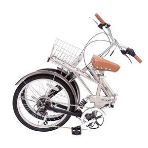 ... 自転車 M-60B 20インチ 6段変速 W