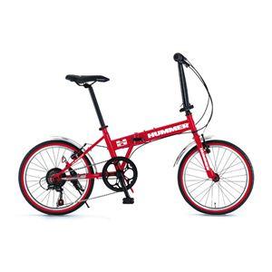 ... 自転車 20インチ FDB207 ホワイト