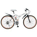 MYPALLAS(マイパラス) 折り畳み自転車 M-670 26インチ 6段変速Wサス ホワイト