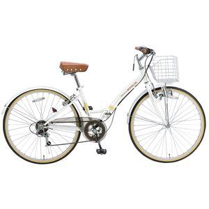 MYPALLAS(マイパラス) 折り畳み自転車 M-505 26インチ 6段変速 ホワイト