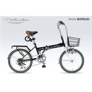 MYPALLAS(マイパラス) 折畳自転車20・6SP・オールインワン M-246 ブラック