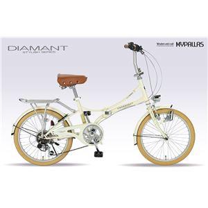 MYPALLAS(マイパラス) 折畳自転車20・6SP ライト付 M-260 アイボリー