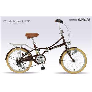 MYPALLAS(マイパラス) 折畳自転車20・6SP ライト付 M-260 エボニーブラウン