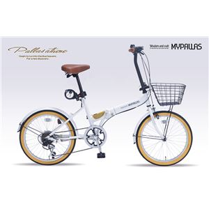 MYPALLAS(マイパラス) 折畳自転車20・6SP・オールインワン M-252 ホワイト(W)