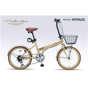 MYPALLAS(マイパラス) 折畳自転車20・6SP・オールインワン M-252 ナチュラル(NA)