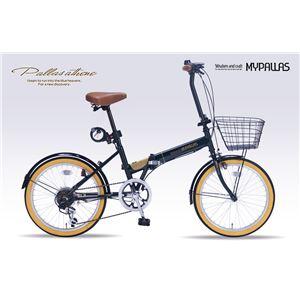 MYPALLAS(マイパラス) 折畳自転車20・6SP・オールインワン M-252 ダークグリーン(GR)