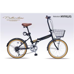 MYPALLAS(マイパラス) 折畳自転車20・6SP・オールインワン M-252 ブラック(BK)