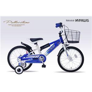 MYPALLAS(マイパラス) 子供用自転車16 MD-10 ブルー