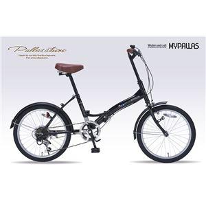 MYPALLAS(マイパラス) 折畳自転車20・6SP M-209 ブラック